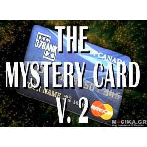 Mystery Card v.2 by Hektor (special credit card and instructions)