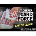 Cut Deeper Force - ΔΩΡΕΑΝ ΜΑΘΗΜΑ