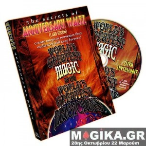 Anniversary Waltz (World's Greatest Magic)