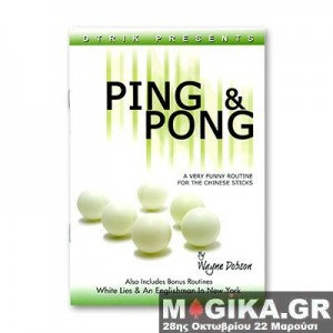 Ping and Pong by Wayne Dobson