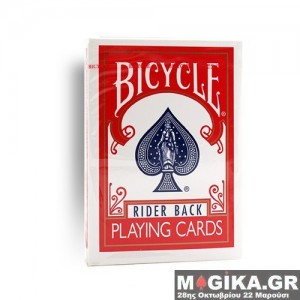 Bicycle - Poker deck - rider back - Old case Red back