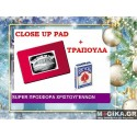 Close up pad - Standard - RED + 1 Bicycle ΔΩΡΟ !