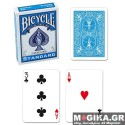 Bicycle - Poker deck - Turquoise back