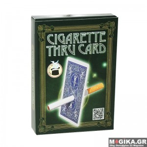 Bicycle - Cigarette through card