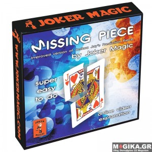 Missing Piece by Joker Magic