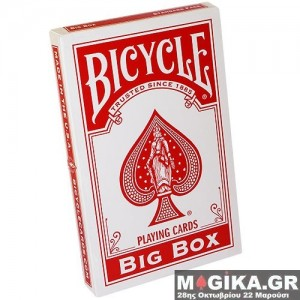 Bicycle - Big Box Red