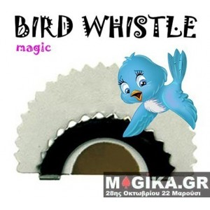 The Bird Whistle