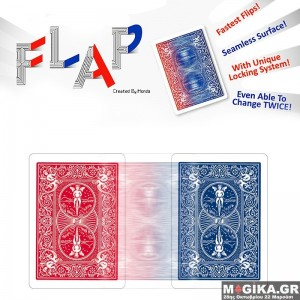 Modern Flap Card by Hondo - Red to Blue