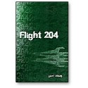 Flight 204 by Sean Fields
